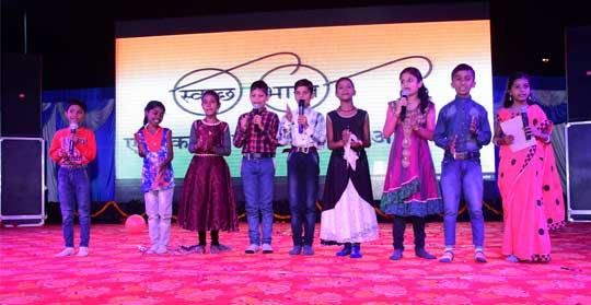 Annual day celebrations at SNSF Rudrapur